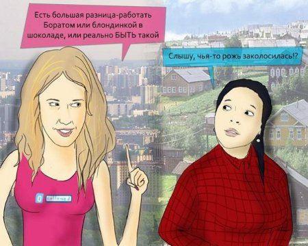 Света из Иванова возомнила себя преемницей Ксении Собчак