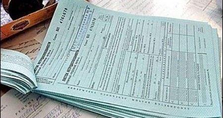 Врача Савинской районной больницы Архангельский областной суд приговорил к 3 годам лишения свободы условно за взятку