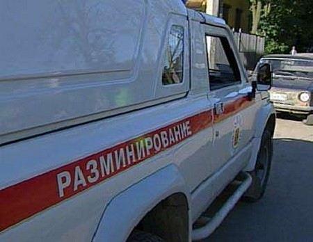 Здание правительства Свердловской области проверяют на наличие взрывного устройства