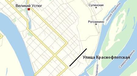 В Великом Устюге улицу Краснофлотскую хотят переименовать в улицу Путина