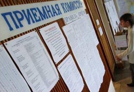 Факультет журналистики Томского Государственного университета предоставил для своего 79-летнего студента льготу на оплату обучения