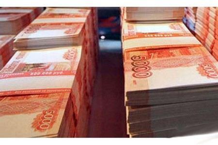 В Перми бывшего директора ФГУ «ЦЛАТИ» осудили за хищение 11 млн рублей