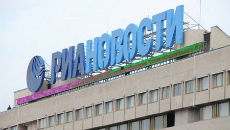 В Таджикистане закрыт доступ к сайту «РИА Новости»