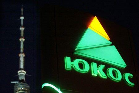 Экс-совладельца ЮКОСа Владимира Дубова Замоскворецкий суд Москвы признал виновным в хищениях . Приговор был вынесен заочно