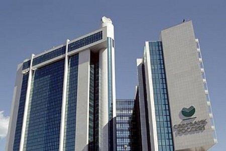 Следственный комитет подозревает сотрудников Сбербанка в мошенничестве