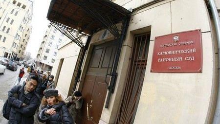 Заседание Хамовнического суда по делу Pussy Riot сорвано. В здании ищут бомбу. Людей эвакуировали