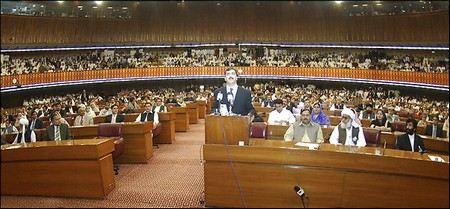 Верховный суд Пакистана лишил неприкосновенности чиновников