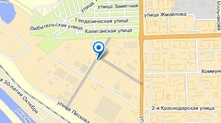 В Ростове-на-Дону горит склад мясной продукции. Пожару присвоен самый высокий уровень сложности