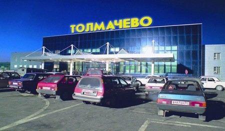 В Новосибирске, в аэропорту Толмачево аварийно сел истребитель СУ-27, жертв нет, пилоты катапультировались