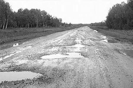 Всемирный банк выделит Украине ссуду в размере 450 млн долларов на ремонт дорог