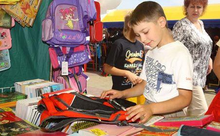 Школьные базары начинают открываться во всех городах России