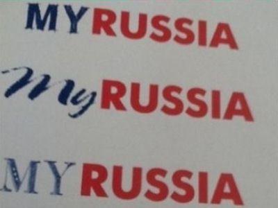 У России появился новый туристический логотип