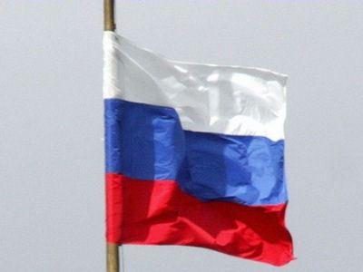 Логотип соответствует российскому триколору