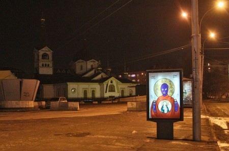 Художник из Новосибирска Артем Лоскутов хочет продать на аукционе «Иконы» Pussy Riot
