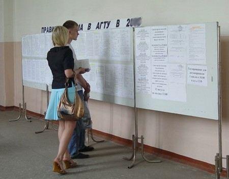 Требования к негосударственным вузам в России планирует ужесточить Минобрнауки