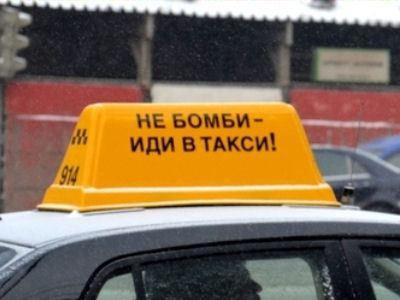 В Москве борются с таксистами-нелегалами