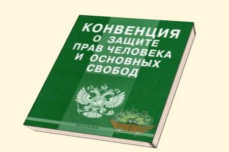 Владимир Путин предложил сделать институт представителей прав человека обязательным во всех регионах России
