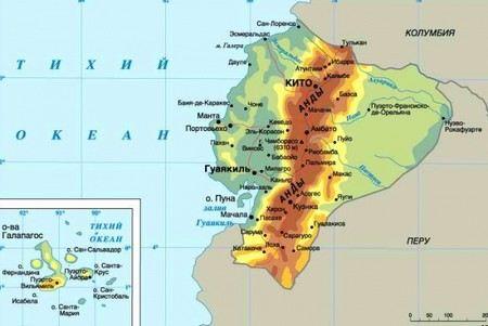 Джулиану Ассанжу получил политическое убежище в Эквадоре