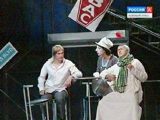 Спектакль на сцене молодежного театра Челябинска