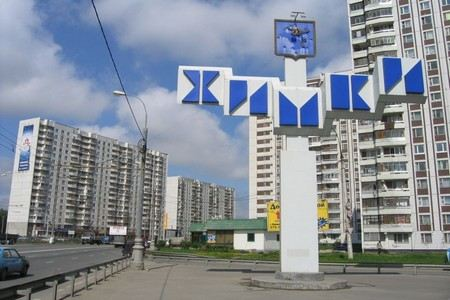 «Мосэнергосбыт» вводит ограничения поставок энергии в Химках из-за долгов «Химэнергосбыта».