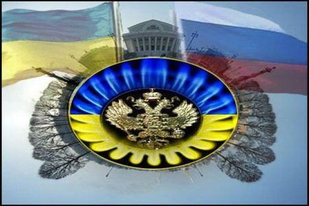 В Москве завершился очередной этап переговоров по поставкам российского природного газа на Украину. Во встрече участвовали Алексей Миллер и Юрий Бойко.