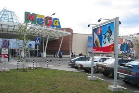 У торгового центра «Мега» в Новосибирске произошло массовое ДТП. В аварию попали сразу 8 автомобилей.