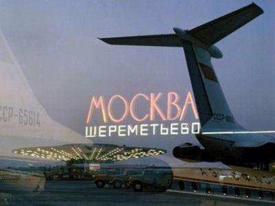 Шереметьево против объединения аэропортов в одну компанию