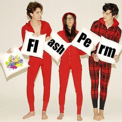 Пермь приглашает на парад в пижамах