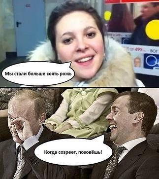 В Интернете Светлану из Иваново воспринимают с юмором