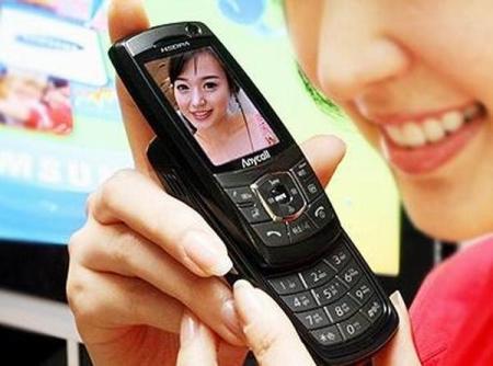 МегаФон первым из крупнейших мобильных операторов России предложил услуги мобильной связи четвертого поколения на Дальнем Востоке