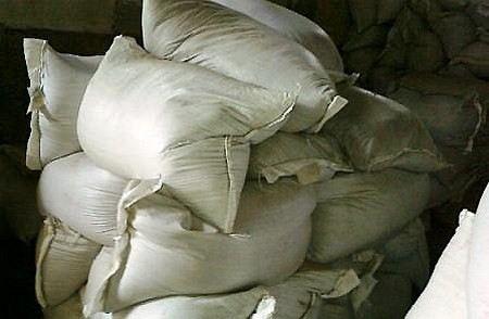 В республике Коми на свалке у школы в поселке Октябрьский обнаружено 70 мешков с ядом.