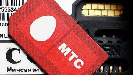 МТС потеряла в Узбекистане 10 млн клиентов и 1,08 млрд долларов. Группа компаний МТС опубликовала итоги работы во втором квартале 2012 года.