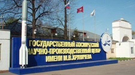 Владимир Путин уволил генерального директора Центра им. Хруничева.