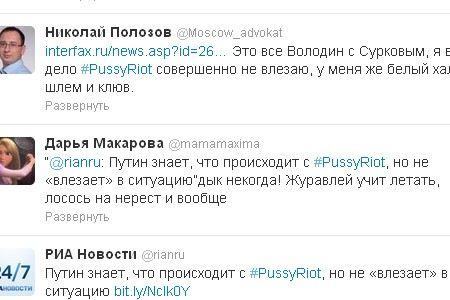 Владимир Путин заявил о своем невмешательстве в процесс над Pussy Riot