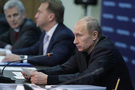 Президент России заявил, что будет сохранять традиции форума АТЭС и много внимания уделит экономическим вопросам