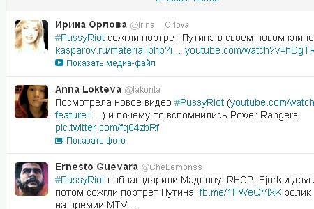 В Интернете появилась новая запись непойманных участниц Pussy Riot.