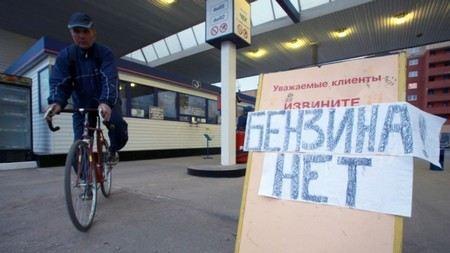 В Москве под угрозой закрытия треть всех автомобильных заправок