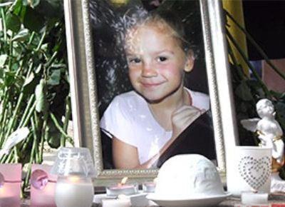 Лиза погибла на детской площадке