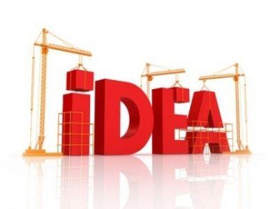 В Башкирии стартовал конкурс бизнес-идей