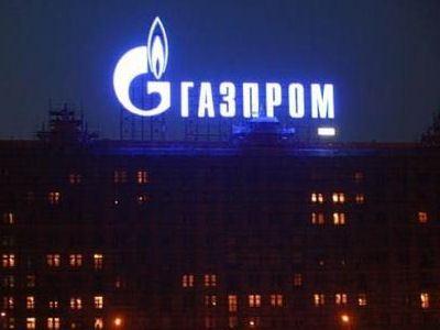 Газпром пока не уступает