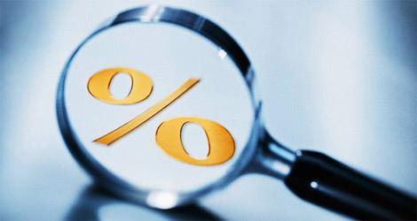 Россиян ждет повышение кредитных ставок