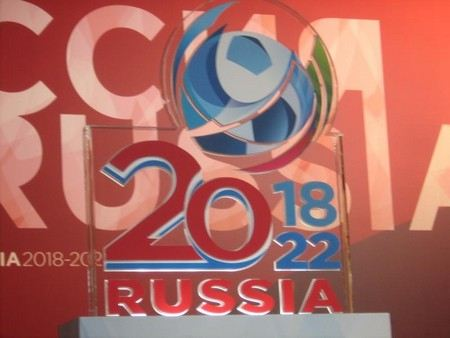 Матчи ЧП-2018 в России пройдут в 10 городах на 12 стадионах.
