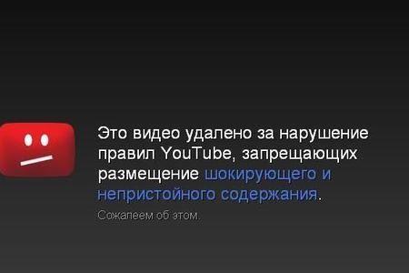 В России в начале ноября может быть заблокирован YouTube