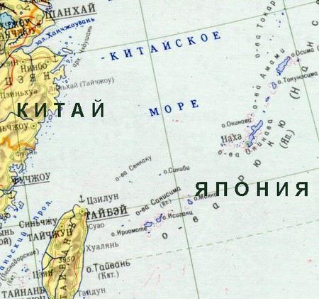 У спорных островов береговая охрана Японии заметила китайские корабли.