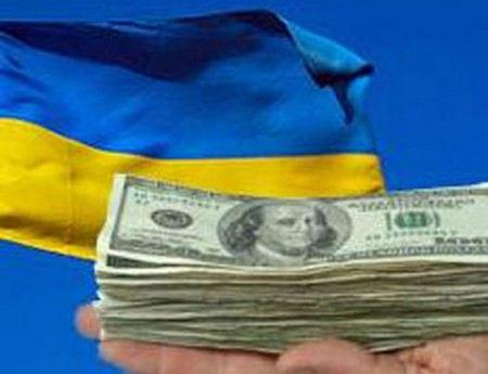 Суд обязал Украину выплатить России долг в 400 млн рублей