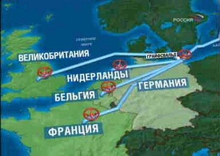 Россия и Великобритания договорились о поставках 2,4 млрд кубометров газа.