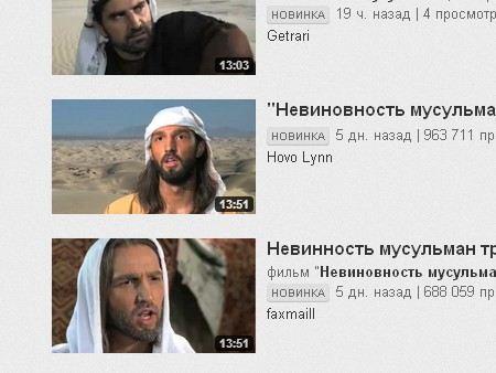 В четверг, 20 сентября, прокуратура Санкт-Петербурга потребовал от провайдеров заблокировать доступ к фильму «Невинность мусульман» в регионе.