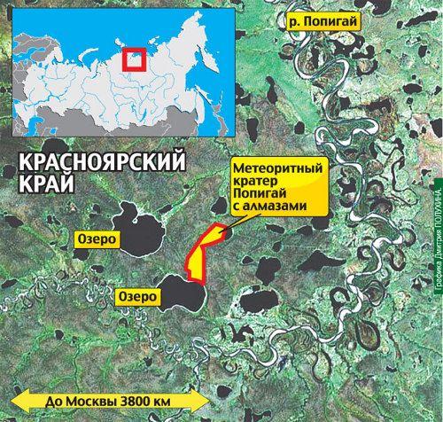 Алмазный клад найден в Сибири
