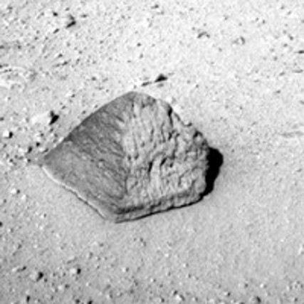 Пирамида обнаружена на Красной планете