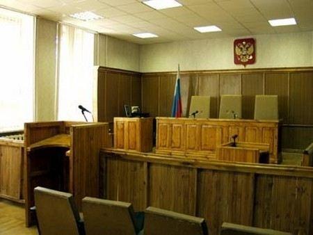 На модернизацию судебной системы в России потратят 90 млрд рублей.